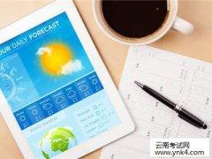 17年云南职称英语考试报名时间及入口
