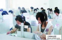 2017年成人学位英语考试内容