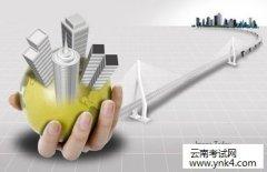 【云南考试网】2017年云南一级建造师的考试内容