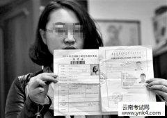 【云南考试网】2017年云南考研准考证打印