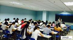【云南考试网】17年云南城市规划师考试科目和考试时间