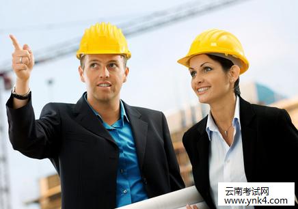 【云南考试】2018年云南二级建造师的考试时间