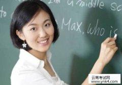 【云南考试网】2017年云南省成人英语三级考试大纲
