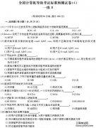 【云南考试网】2017年云南计算等级考试历年真题及答案解析