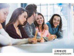 【 云南考试网】2017年云南省公共英语考试阅读理解真题及解析