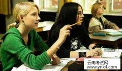【云南考试网】2017年云南省成人英语三级考试证书领取