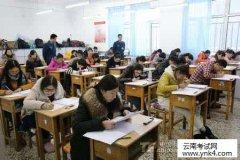 【云南考试网】2017年云南省成人英语考试报考条件