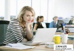 【云南考试网】2017年云南省大学英语三级考试必备范文:就业