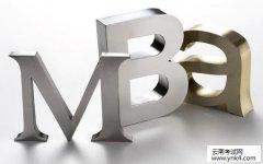 【云南考试网】MBA考试论说文写作范文:生于忧患,死于安乐