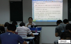 【云南考试网】2017年造价工程师考试工程计价精讲考点1