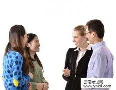 【云南考试网】2017年云南省公告英语考试阅读理解模拟试题
