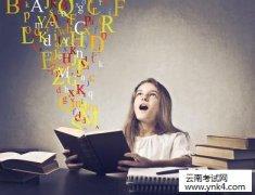 【云南考试网】2017年云南省公共英语考试完形填空模拟试题及答案