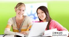 【云南考试网】2017年成人英语三级考试完形填空真题及答案解析
