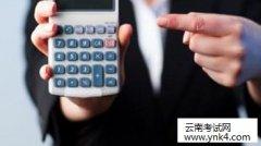 【云南考试网】2017年注册会计师考试《经济法》训练试题及答案