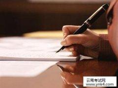【云南考试网】商务英语初级考试词汇练习题一