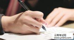 【云南考试网】2017年商务英语考试初级考试词汇练习题二