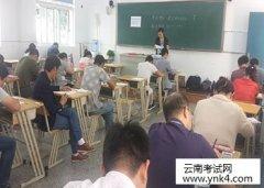 【云南考试网】2017年一级建造师考试工程紧急考试前突破题