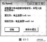 2017月云南计算机二级考试VB模拟试题-答案解析【云南考试网】