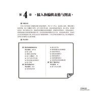 2017年云南计算机职称考试大纲【云南考试网】