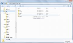 2017云南计算机职称Excel2003文件夹选项的设置辅导【云南考试网