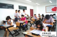 17年中级经济师模拟考试试题精选及答案解析