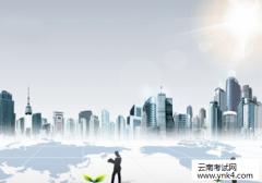 【云南考试网】2017年二级建造师《水利水电》考试大纲