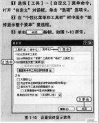 2017年云南计算机职称windowsXP模拟试题及答案【云南考试网