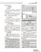 2007年云南计算机职称考试历年真题及答案【云南考试网】