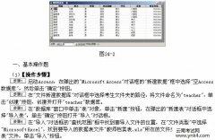 2017年云南计算机职称考试预测试题及答案【云南考试网】
