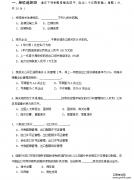【云南考试网】2012年报关员资格考试真题及答案(一)