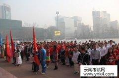 云南招考频道:2018年中央民族大学南方少数民族语言测试通知