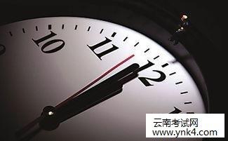中国(云南)人事考试网:2018年人事考试时间安排表