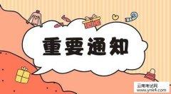云南招考频道:2019安阳工学院在云南省招收飞行技术业学生简章
